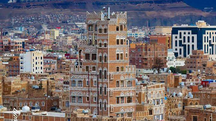 تصريح جديد لشركة النفط في صنعاء