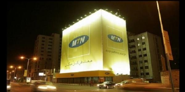 مصدر : الحوثيون يضعون اللمسات الأخيرة لشراء واحدة من أكبر شركات الاتصالات في اليمن وبسعر لا يُصدق
