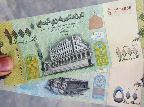 قبيل عيد الأضحى.. الريال اليمني يعاود التراجع أمام العملات الأجنبية