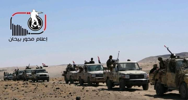 مستشار محافظ شبوة يكشف ماحدث في بيحان وكيف تقدم الحوثيين