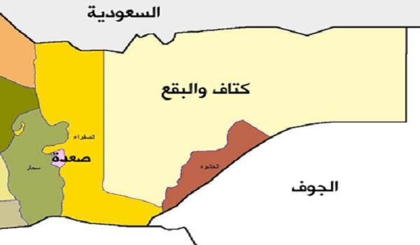 هجمات جوية للتحالف تدمر مخزن ذخيرة للحوثيين في صعده