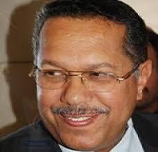 احمد عبيد بن دغر : في سبيل الحرية، أبطال نهم فخرنا
